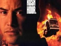 Brzina (1994)